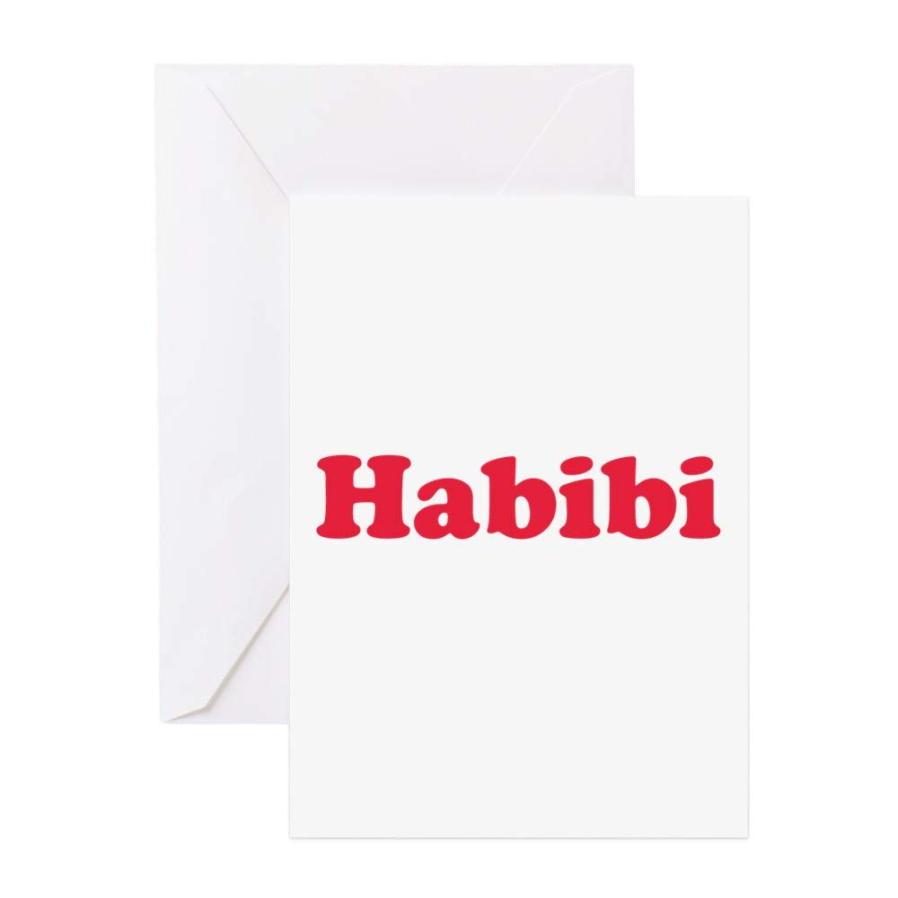 Amazon CafePress Habibi Greeting Card 10 Pack Note With Blank Inside Birthday Glossy Office Products