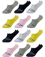 PiriModa Calcetines cortos de algodón para niña - Suaves y muy cómodos - Disponibles en tallas de la 21 a la 36 - Pack de 12 pares