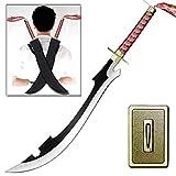 Armory Replicas Japanese Scimitar Ninja Twin Sword Set