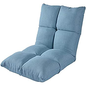 Amazon Com Folding Floor Chair With Adjustable Backrest