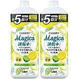 【数量限定】チャーミーマジカ(CHARMY Magica)速乾+ シトラスジンジャーの香り つめかえ用約5回分950ml 2本セット