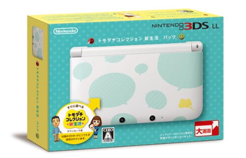 Tomodachi Collection Life Console System Japan