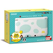 3ds Tomodachi Collection New Life Pack Console System (Japan)