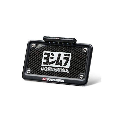 16-18 HONDA CBR500R: Yoshimura Fender Eliminator Kit (DOT Compliant)