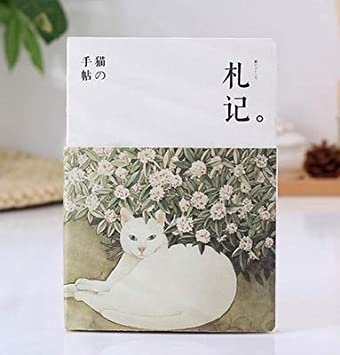 Agenda de cuentos de gato estilo vintage, con diseño de zakka japonés, para cuadernos de costuras, material escolar, material escolar: Amazon.es: Oficina y papelería