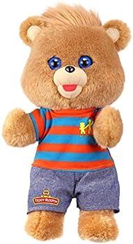 Teddy Ruxpin Hug 'N Sing Plush with Sound