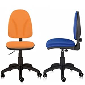 Silla de oficina ergonomica modelo star color naranja for Silla ergonomica amazon