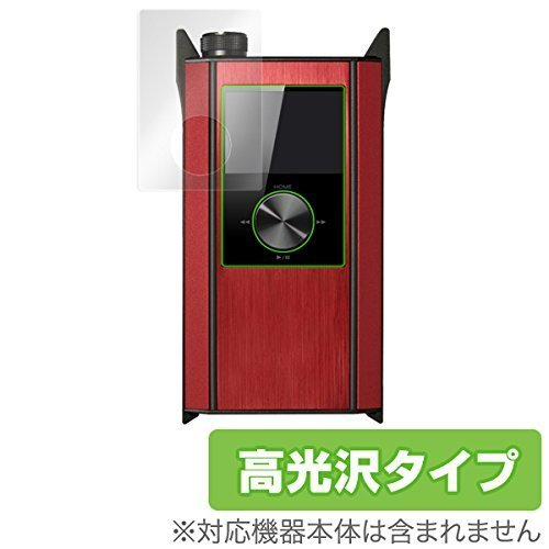 (MIYAVIX OverLay Screen Protector Brilliant for TEAC HA-P90SD Crystal Clear Anti-FingerPrint OBHAP90SD/12 )