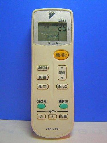ダイキン エアコンリモコン ARC443A11