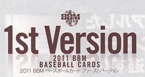 BBM2011ベースボールカード/1st ■レギュラーカード■011レルー/ソフトバンク