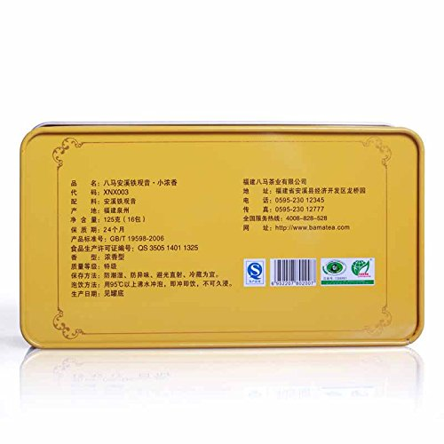 125g XNX003 Strong Aroma Bama Chinese Anxi Tie Guan Yin Iron Goddess Oolong Tea