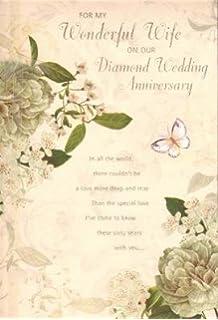 Wife 60th anniversary diamond anniversary greetings card amazon wife diamond 60th anniversary anniversary greetings cards m4hsunfo