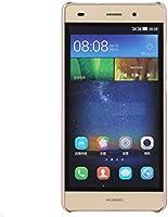 ARTILVST Huawei P8 Lite (2015) (5.0