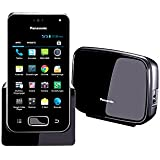Panasonic KX-PRX150 - Teléfono fijo digital (inalámbrico, DECT), negro