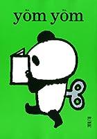 yom yom (ヨムヨム) 2010年 10月号 [雑誌]