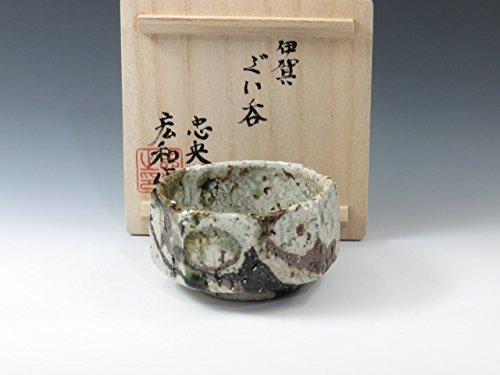 Japanese pottery sake cup (Iga-Yaki) by Iga-Yaki (Image #4)
