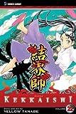 [Kekkaishi: v. 22] (By: Yellow Tanabe) [published: August, 2010]