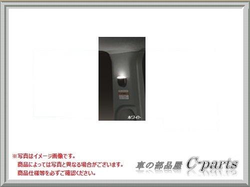 スバル ジャスティ【M900F M910F】 センターピラーイルミネーション(LEDホワイト)[08528F1002] B07F11D2G8