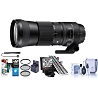 Sigma 150-600mm F5-6.3 DG OS HSM Contemporary Lens for Nikon - Bundle w/LensAlign MkII Focus Calibration System, Cleaning Kit, Lens Cap Leash, 95mm Filter Kit, Pro Software Package