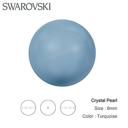 Bracelet Swarovski Pearl Silver Heart Kids Edition Runway 9104KB