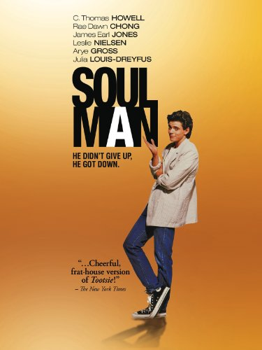 Amazon.com: Soul Man: C. Thomas Howell, James Earl Jones