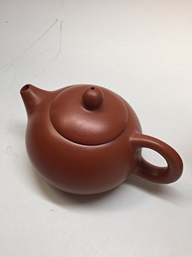 (Music City Tea Yixing Tea Pot with 5oz Capacity High Recommend Red #002)