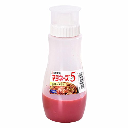 5 Hole Sauce Squeeze Bottle Ketchup Mayonnaise Dispenser with Leak Proof Clear Cover Cap (12oz - 350ml)