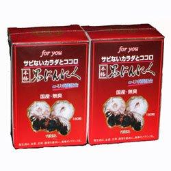 本格黒にんにく(α-リポ酸配合)180粒2個セット【ユリカ正規品】 B0070HT912