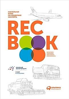 buy Buku Pegangan Siswa Bahasa Indonesia SMA