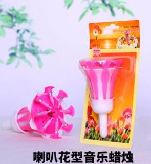 Buy 2pcs New Arrival Musical Lotus Flower Candles Happy Birthday