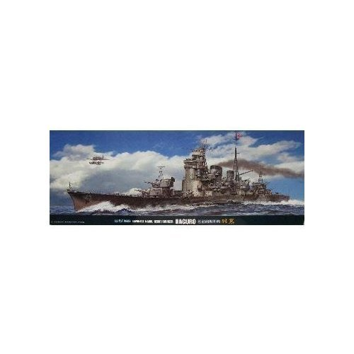 1/700 Heavy Cruiser HAGURO