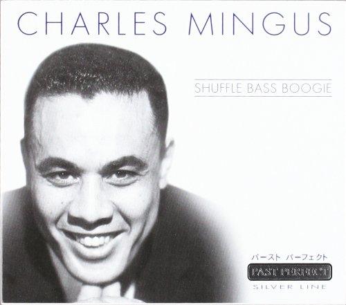charles mingus - freedom lyrics | azlyrics.biz