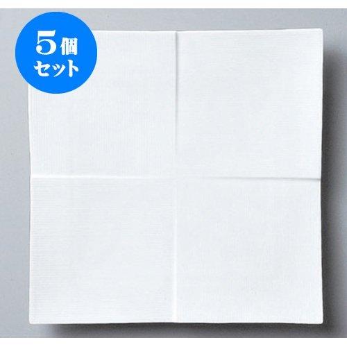 5個セット ボーダーレス 白磁CALMディナープレート [26.8 x 26.8 x 2cm] 洋食器 カフェ レストラン 業務用 ホテル B00RVKNBHQ Parent