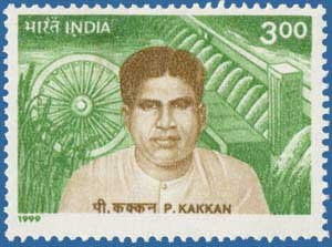 P.Kakkan Stamps: Amazon.in: To...