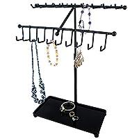 MyGift 15 inch Metal 30-Hook Necklace/Bracelet Jewelry Organizer Display Rack