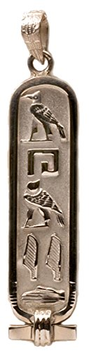 Personalized Sterling Silver Cartouche - Made in Egypt - Solid Style