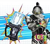 Kamen Rider Ex-Aid Limited Proto Taddle Quest Gashat