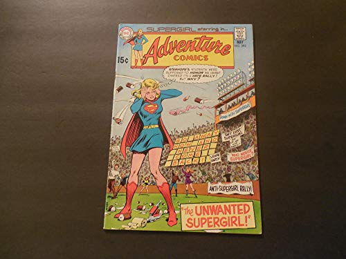 Adventure Comics #393 May 1970 Bronze Age DC Comics Supergirl]()
