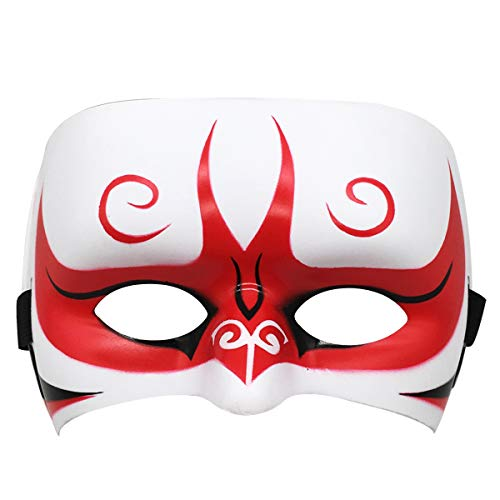 YangYong Half Face Mask for Cosplay Masquerade Party Halloween, 6.7x4