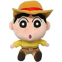 Crayon Shin-chan stuffed makeover Shin-chan Treasure Hunter S