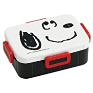 Skater 4 Point lock Lunch Box 650ml Snoopy Face YZFL7