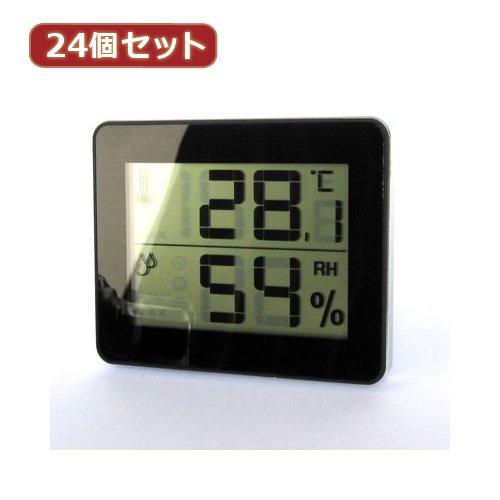 YAZAWA (24個セット) B078YH1QDL YAZAWA デジタル温湿度計 デジタル温湿度計 ブラック DO01BKX24 B078YH1QDL, インポートショップeウエアハウス:716f0269 --- arvoreazul.com.br