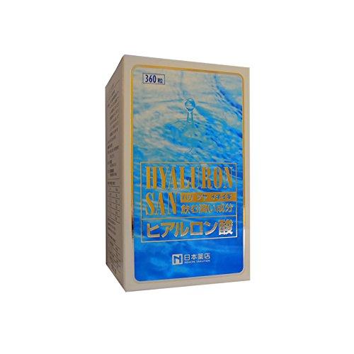 薬王製薬 ヒアルロン酸 360粒 375 (3) B07CB433Y8 3