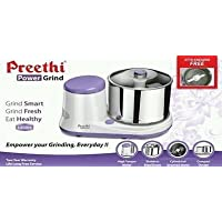 Preethi Power Grind 150 Watt grinder / Free Delivery -Wet Grinder - Rice Grinder - Dhall Grinder - Grains Grinder - Curry Paste - Curry Masala - Spice Masala - Idly Dosa Batter Grinder by Preethi