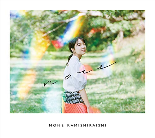 <2020년 8월 26일 발매예정>  note (첫 한정반)(DVD부)(특전:한정반 재킷 도안 포함) CD+DVD