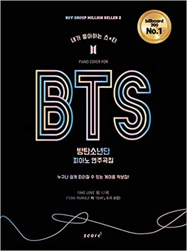 Piano Cover For Bts 18 Songs Fake Love In Love Yourself 轉 Tear Included Score Amazon Com Books