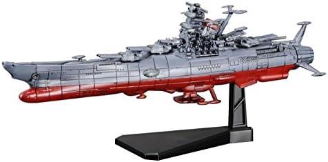 BANDAI Mecha Collection Space Battleship Yamato 2199 No.11 Domeraz III F99849