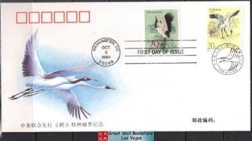 China Stamps - 1994-15, Scott 2528 + US stamps - Cranes- Beijing + Washing, DC post marks - First Day Cover