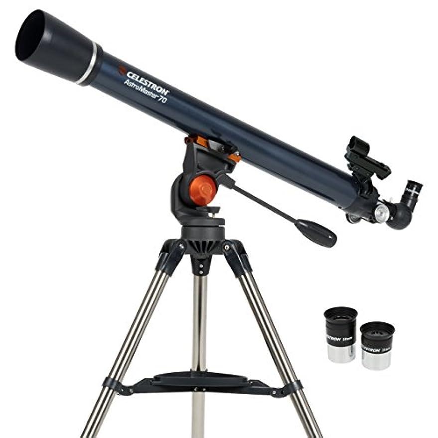 Телескоп-рефрактор Celestron 21061 AstroMaster 70AZ