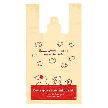 f2cba0851df Amazon.co.jp: 手提げ袋 レジ袋 スキップキッズ 犬 ネコ 動物-M (100枚 ...